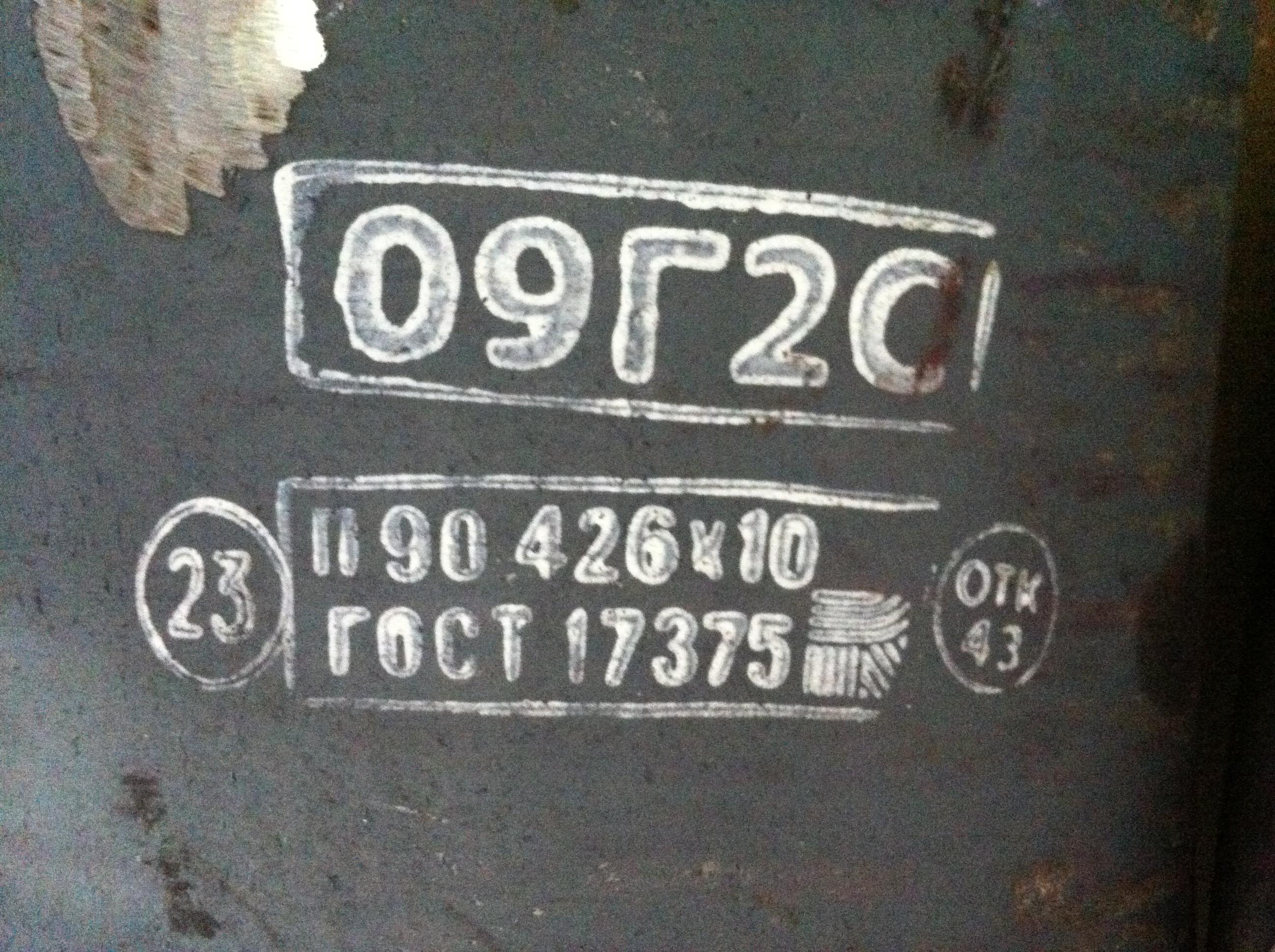Отвод п90-159х5-09г2с.