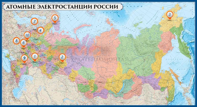Доклад атомные электростанции в россии 2401